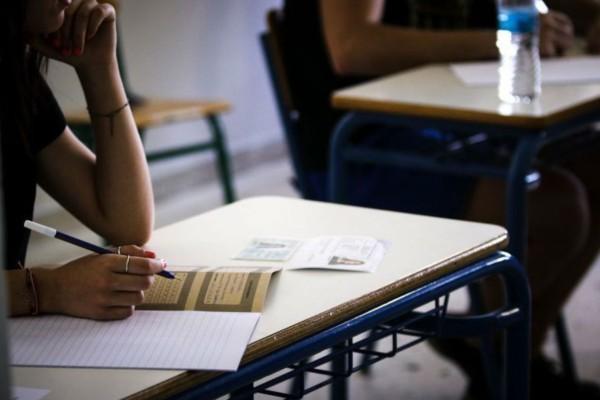 Πανελλαδικές εξετάσεις 2020: Αυτά είναι τα θέματα σε Φυσική και Λατινικά