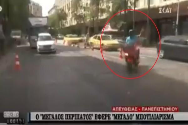 Μοναδικό έπος: Η αντίδραση δημοσιογράφου σε «βαριά» ατάκα για το «Μεγάλο Περίπατο της Αθήνας»