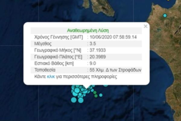 Νέο «χτύπημα» του Εγκέλαδου στη Ζάκυνθο: Σεισμός 3,5 Ρίχτερ στις Στροφάδες