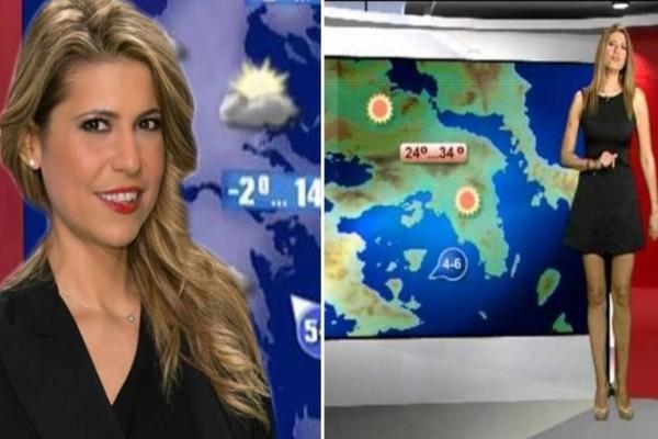 Μαρία Σινιώρη: Δείτε πως είναι σήμερα η κούκλα παρουσιάστρια καιρού του ALTER