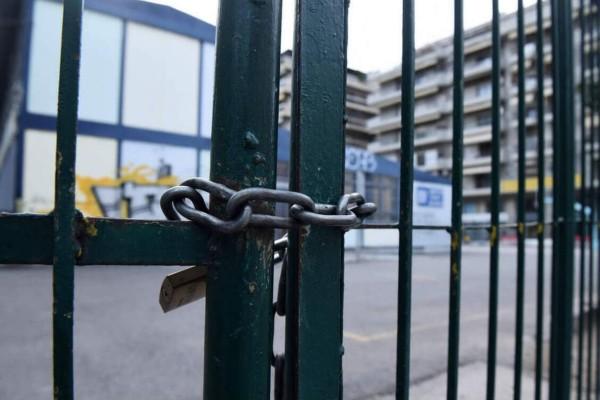 Κλειστά αύριο τα σχολεία της χώρας λόγω απεργίας