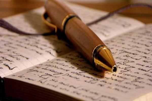Θλίψη: Πέθανε κορυφαίος συγγραφέας