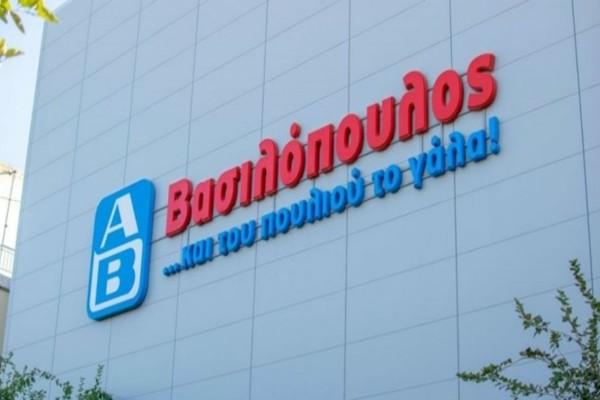 ΑΒ Βασιλόπουλος: Το αναψυκτικό με τις ελάχιστες θερμίδες σε τιμή σοκ!