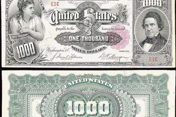 Το σπάνιο χαρτονόμισμα με την ανεκτίμητη αξία - Δεν φαντάζεστε πόσο αξίζει