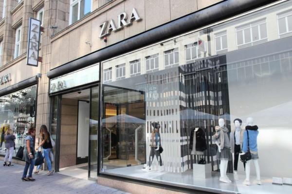 Εκπτώσεις σοκ στα ZARA - Τσάντα shopper με animal print μόνο 12,99€
