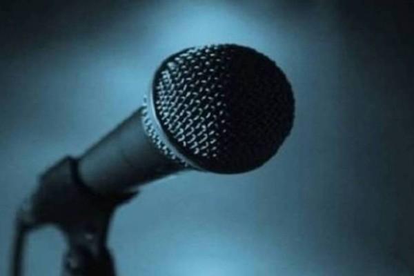 Πέθανε ξαφνικά πασίγνωστη τραγουδίστρια