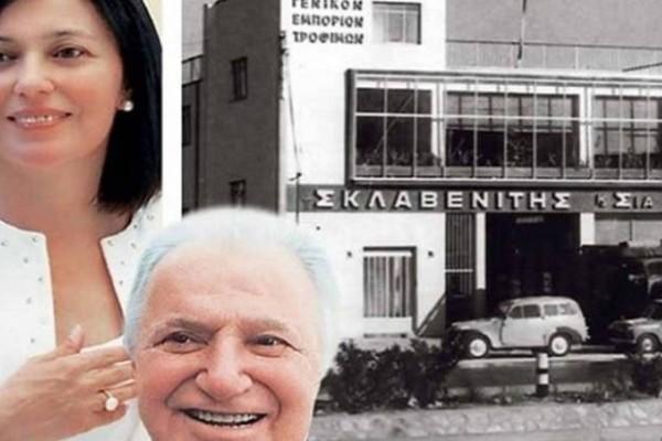 Σκλαβενίτης: Η συγκλονιστική ιστορία της φτωχής οικογένειας από την Λευκάδα που από το «μηδέν» κατέκτησε την Ελλάδα χωρίς ποτέ να κάνει διαφήμιση!