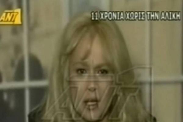Αλίκη Βουγιουκλάκη: Η σπαρακτική στιγμή την ώρα που αποχαιρέτησε την Τζένη Καρέζη και κατέρρευσε στην κάμερα!