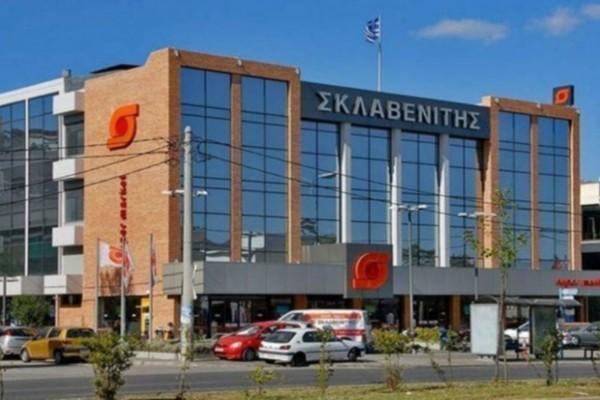 Προσφορές από τον Σκλαβενίτη: Καθαριστικά κορυφαίας μάρκας με λιγότερο από 2 ευρώ - Έως 40% έκπτωση