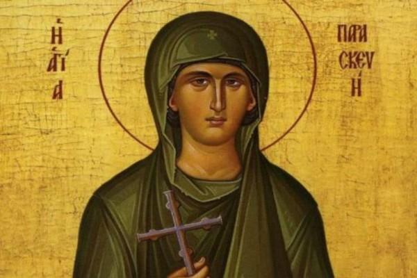 Αγία Παρασκευή η Οσιομάρτυς: Η μεγάλη γιορτή της Ορθοδοξίας που τιμάται σήμερα (26/07)