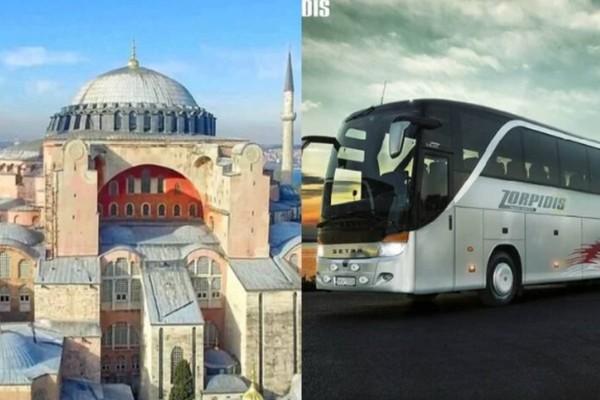 Ζορπίδης Travel: Όσο η Αγιά Σοφιά είναι τζαμί, τέλος οι εκδρομές προς Κωνσταντινούπολη