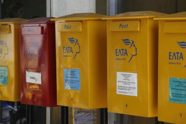 Αλλάζουν οι ταχυδρομικοί κώδικες σε ολόκληρη την Ελλάδα