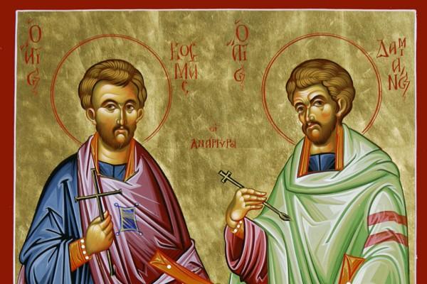 Των Αγίων Αναργύρων σήμερα - Ο βίος του Κοσμά και του Δαμιανού από τη Ρώμη
