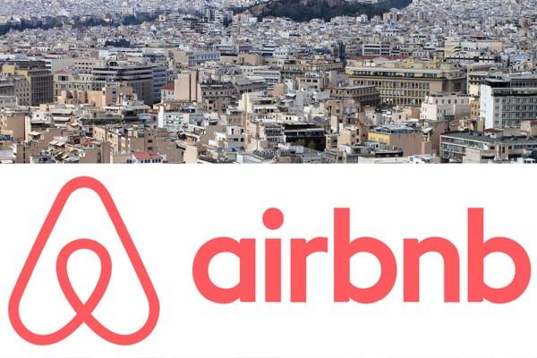 Απόφαση-καταστροφή για την AirBnb