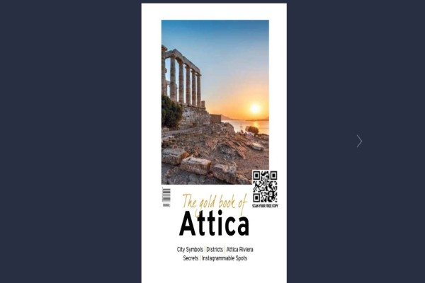 "Gold Book of Attica: Ένας πλήρης, πολυτελής, mini οδηγός για την Αττική - Όλη η Αθήνα στο ""χέρι"" σας μ' ένα κλικ"