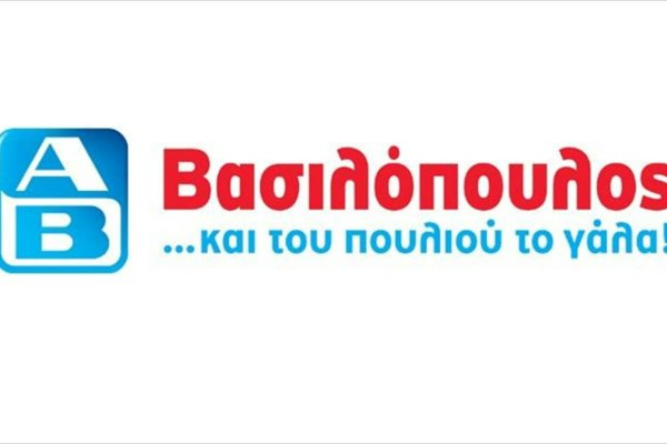 Είδηση σεισμός: Ο ΑΒ Βασιλόπουλος έκλεισε την απόλυτη συνεργασία με...