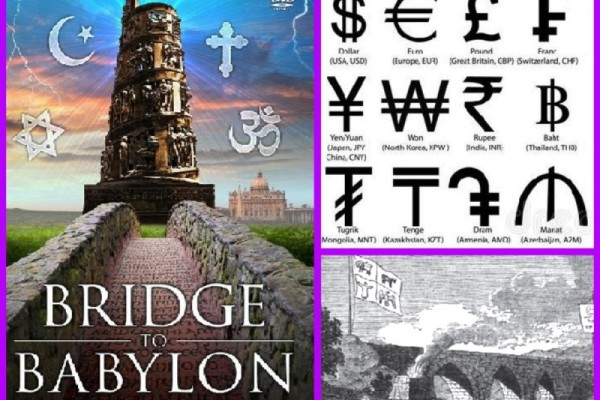 Όλα τα χαρτονομίσματα ευρώ έχουν μια γέφυρα - Δεν φαντάζεστε ποιος κωδικός κρύβεται πίσω από την λέξη