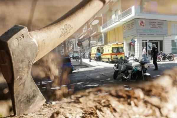 Επίθεση με τσεκούρι στην Κοζάνη: Πολύ κρίσιμη η κατάσταση του 56χρονου