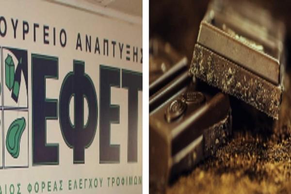 Ο ΕΦΕΤ ανακαλεί σοκολάτα υγείας (photo)