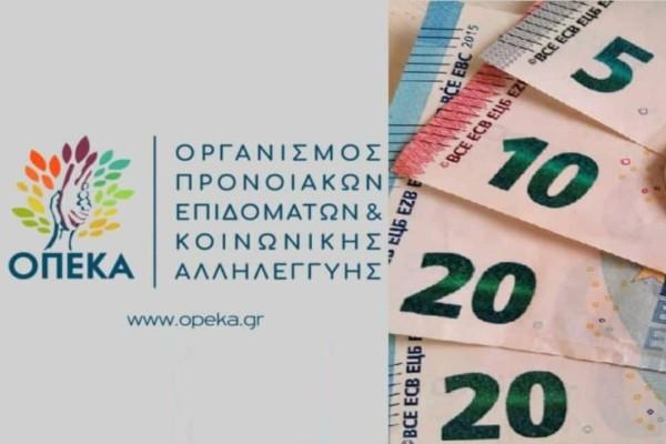 ΟΠΕΚΑ: Αλλαγές στα επιδόματα!