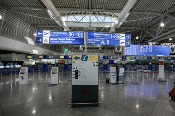 Κορωνοϊός: Ανοίγουν τα σύνορα με τη Βρετανία - Η ημερομηνία ορόσημο για τις απευθείας πτήσεις