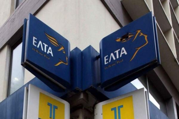 ΕΛΤΑ: Αλλάζουν οι ταχυδρομικοί κώδικες σε όλη την Ελλάδα