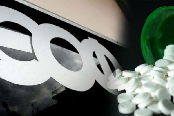 Συναγερμός από τον ΕΟΦ: Αυτά τα συμπληρώματα διατροφής είναι επικίνδυνα για την υγεία
