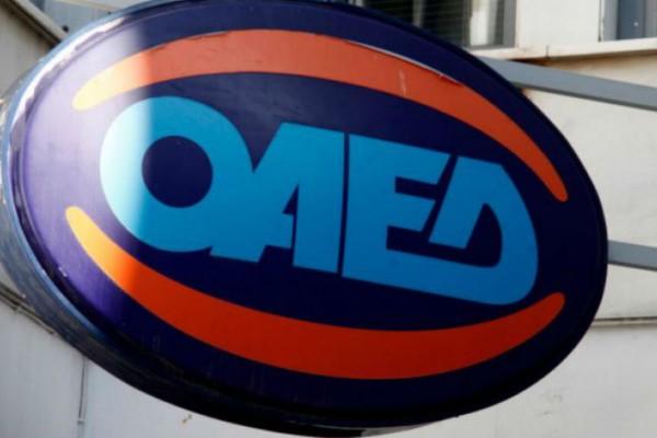 ΟΑΕΔ-Έκτακτο επίδομα ανεργίας: Ποιοι το δικαιούνται - Πότε θα το πάρουν