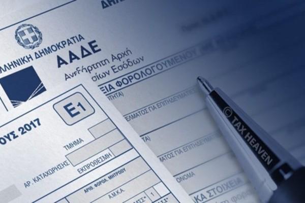 Φορολογικές δηλώσεις: Νέα παράταση για την υποβολή τους - Αυτοί πληρώνουν διπλή δόση τον Αύγουστο