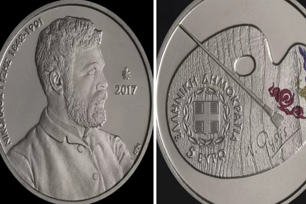Tο πρώτο Ελληνικό κέρμα των 5 ευρώ είναι συλλεκτικό - Δείτε την τιμή του και θα