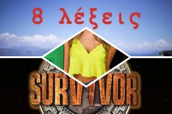 Survivor Διαρροή: Από τις