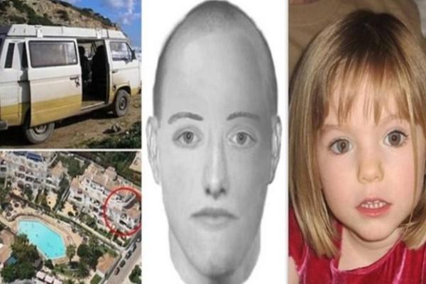 Μαντλίν: Πάνω από 8.000 φωτογραφία και αρχεία στο κρησφύγετο του παιδεραστή