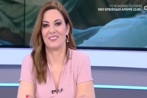 Άφωνη η Φαίη Μαυραγάνη - Την «πλήγωσε» ο «πρώην» της