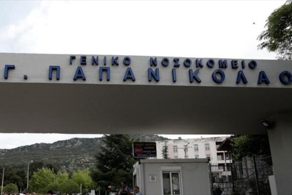 Συναγερμός στο νοσοκομείο Παπανικολάου: Θετική στον κορωνοϊό αναισθησιολόγος