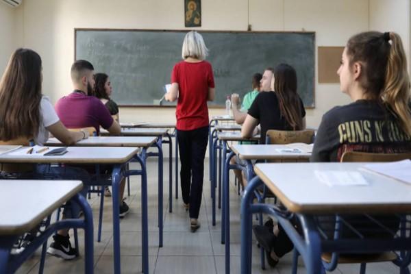 Πανελλαδικές εξετάσεις 2020: Αυτά είναι τα θέματα στα Γερμανίκα!