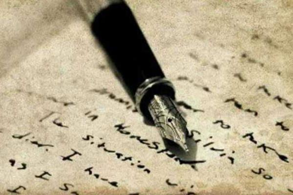 Θρήνος στο χώρο του πολιτισμού: Πέθανε σπουδαίος συγγραφέας