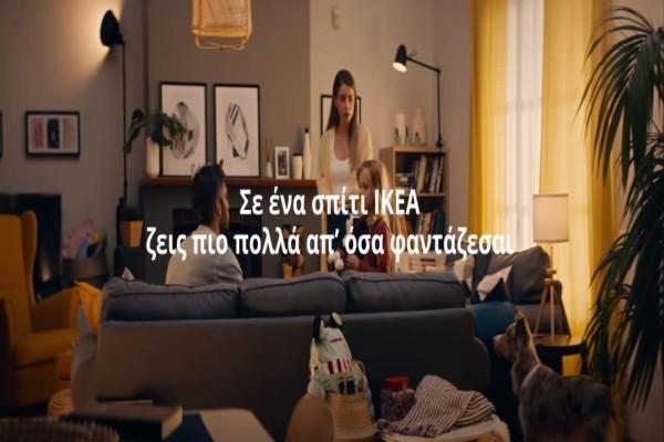 Η IKEA ανάμεσα στου πρώτους του ελληνικού λιανεμπορίου στα Retail Business Awards 2020