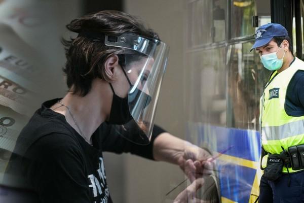Kορωνοϊός: Αυτά είναι τα «τσουχτερά» πρόστιμα για όσους δεν φορούν μάσκα