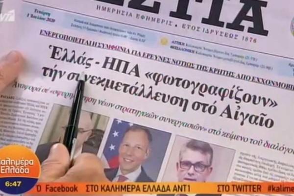 Τα πρωτοσέλιδα των εφημερίδων (01/07)
