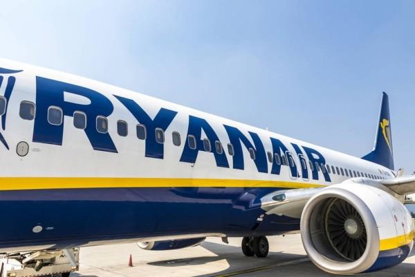 Αδιανόητη είδηση από την Ryanair!