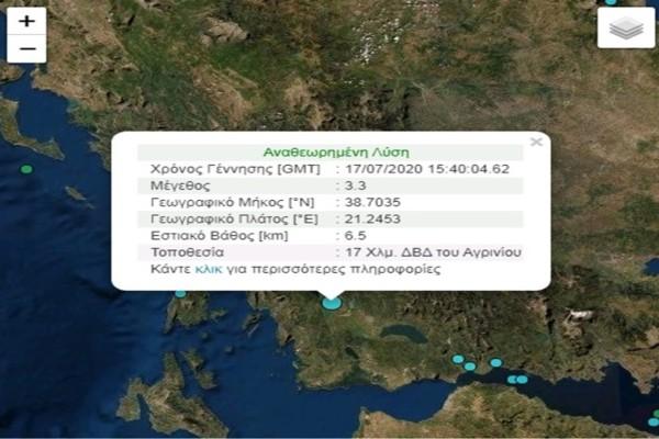 Σεισμός έξω από το Αγρίνιο