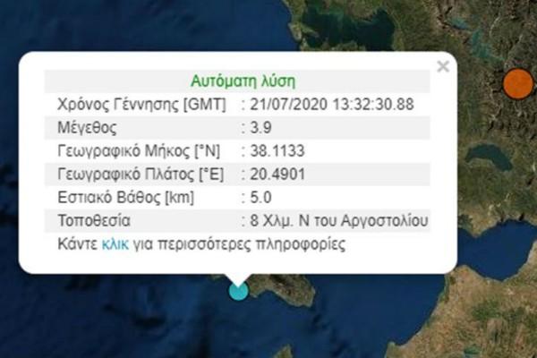 Σεισμός 3,9 Ρίχτερ νότια του Αργοστολίου