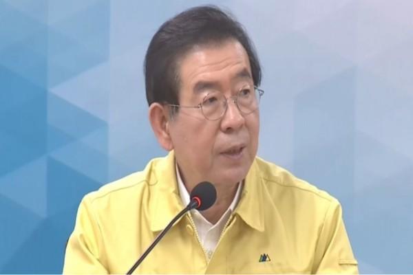 Νότια Κορέα: Νεκρός ο δήμαρχος της Σεούλ