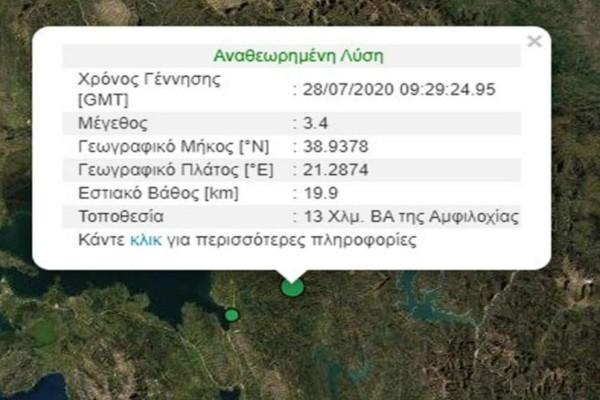 Σεισμός 3,4 Ρίχτερ στην Αμφιλοχία