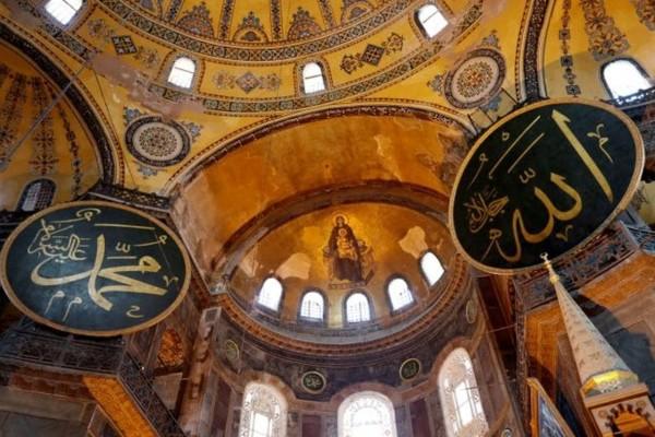 ΕΕ για Αγία Σοφία: Ο Ερντογάν «υπονομεύει τις προσπάθειες για διάλογο και συνεργασία»