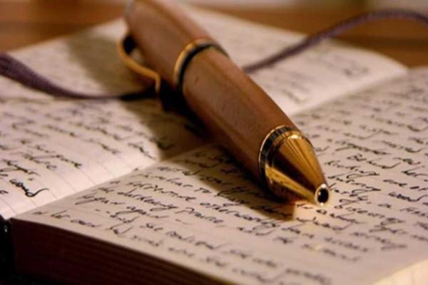 Θρήνος: Πέθανε κορυφαία συγγραφέας
