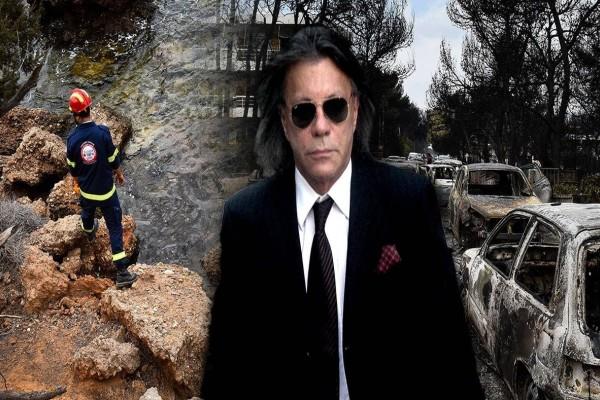 Τραγωδία στο Μάτι: Πήρε προθεσμία ο Ηλίας Ψινάκης