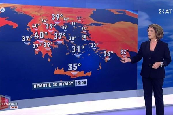 «40αρια σήμερα - Βροχές το Σαββατοκύριακο» - Η πρόγνωση της Χριστίνας Σούζη για το 3ήμερο (Video)