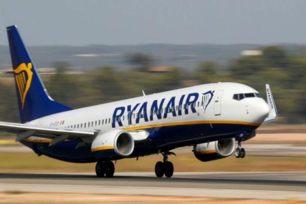 Προσφορά σοκ από την Ryanair - Ταξιδέψτε στην Ελλάδα με λιγότερο από 10€