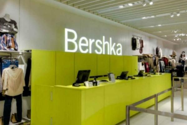 Το jogger παντελόνι που ερωτευτήκαμε θα το βρεις στα Bershka με λιγότερο από 20 ευρώ